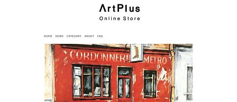 ArtPlus Online Store