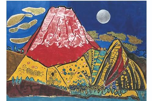 片岡 球子 めでたき富士 西湖の富士