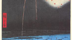 浮世絵の初刷について
