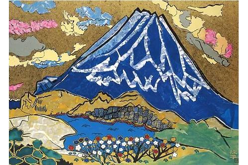 片岡 球子 めでたき富士 大観山の富士