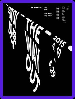 design offf tlv