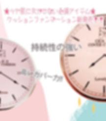 ★시카쿠션프레임★-Recovered_02.jpg