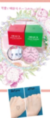 ★시카쿠션프레임★-Recovered_04.jpg
