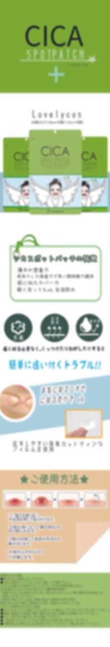 ★시카패치프레임★ - コピー.jpg