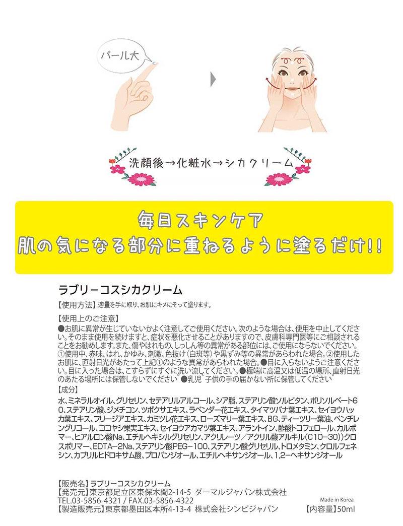 ★시카크림프레임★_06.jpg