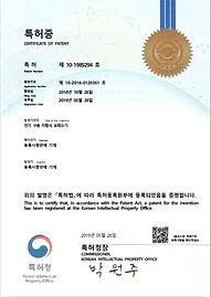 KOSED-65 유회수기 특허.jpg