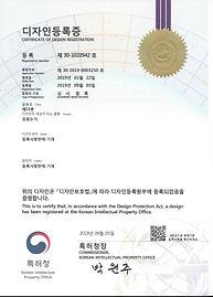 KOSED-65디자인특허증.jpg
