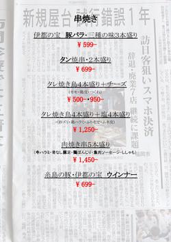 印刷用-2-2