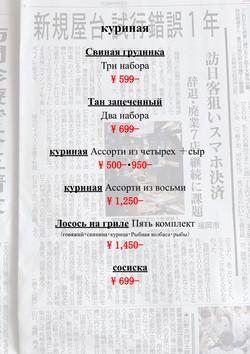 印刷用 のコピー のコピー2