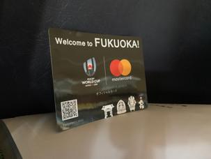 ラグビー・ワールドカップが福岡で