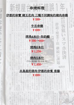 印刷用 のコピー2