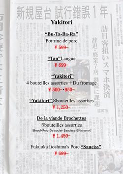 印刷用 のコピー のコピー3