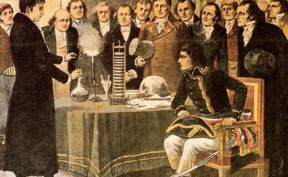 yazamut history view.jpg