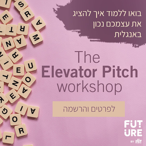 The Elevator Pitch Workshop (13.05.20)