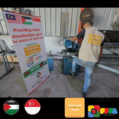Gaza Water Desalination Plant II