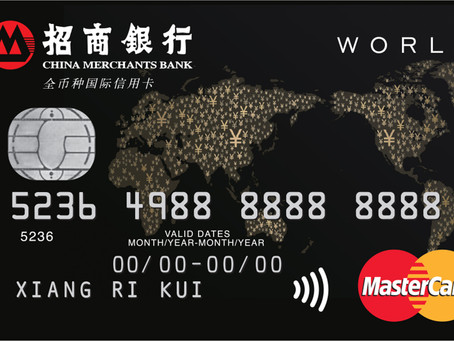No, it is not too late for MasterCard to enter China