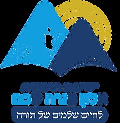 לוגו ישיבת אמש.png