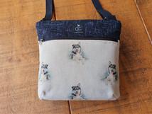 Huskey bag