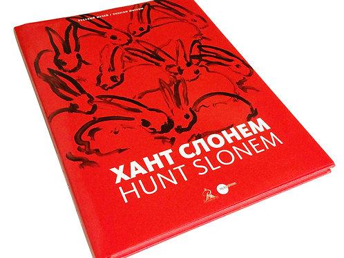Hunt Slonem: State Russian Museum, St. Petersburg