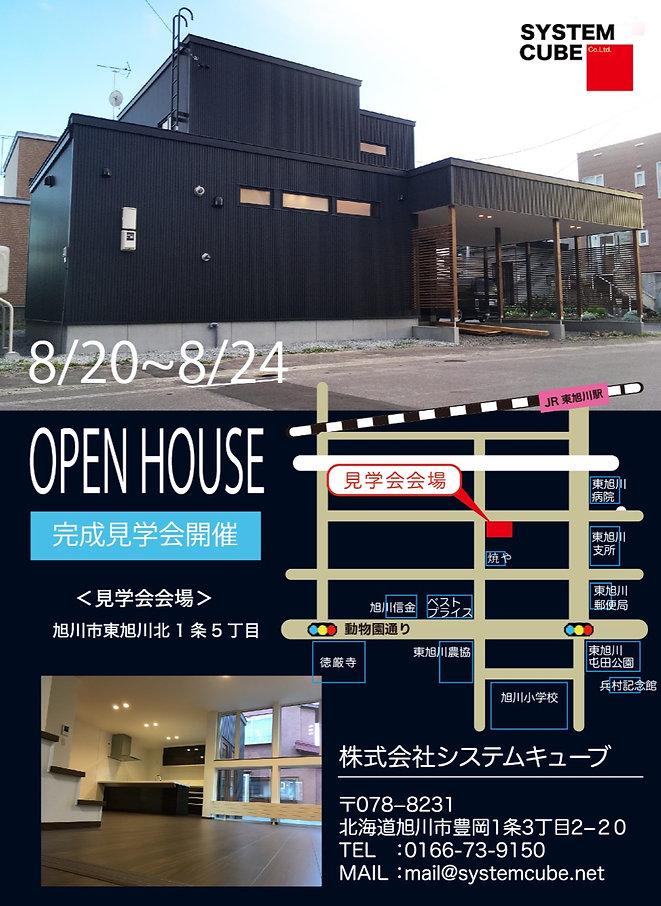IMG_4466のコピーっsaa_edited.jpg