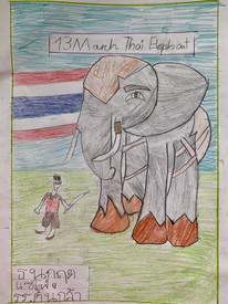 กิจกรรมออนไลน์วันช้างไทย