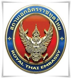 Royal Thai Embassy Bern