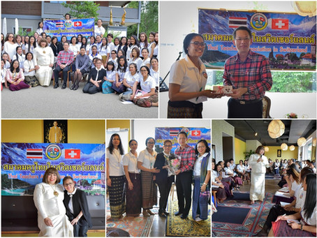 เทคนิคการสอนภาษาไทยให้กับเด็กไทยในต่างแดน โดย ครูลิลลี่ กิจมาโนชญ์ โรจนทรัพย์