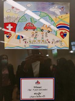 90 Years Thailand Switzerland CN007.jpg