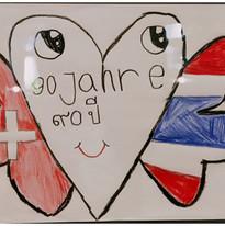 90 Years Thailand Switzerland 030.jpg