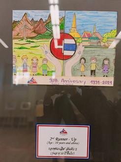 90 Years Thailand Switzerland CN006.jpg