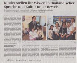 Höfner_Volksblatt_2018