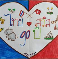 90 Years Thailand Switzerland 021.jpg