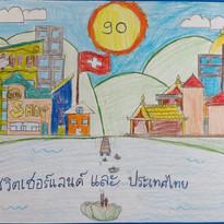 90 Years Thailand Switzerland 028.jpg