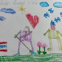 90 Years Thailand Switzerland 018.jpg