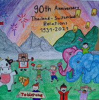 90 Years Thailand Switzerland 011.jpg