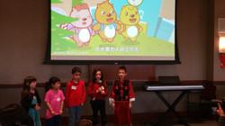 2016 Spring Festival Celebration