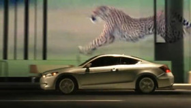 Honda Accord - Power