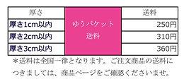 %E3%82%86%E3%81%86%E3%83%91%E3%82%B1%E3%