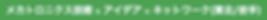スクリーンショット 2019-01-29 11.02.19.png