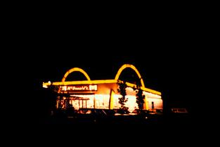 McDonalds 1970