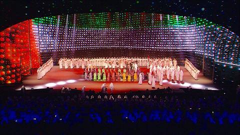UAE National Day Celebrations 2017