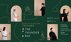 SingFest_The_Thunder_Bay_web_small.jpg