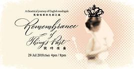 fb_event banner_B_500x260px_v1.jpg