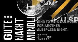 Gute_Nacht_Mondlicht_KV_180_x_135px-min_