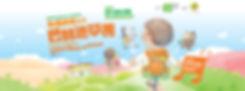 BPS03 - fb banner 851x315px 2019_0817 v0