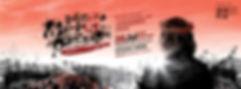 BP04 - fb banner 851x315px 2019_0525 v01