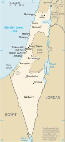 Frontières d'Israel après l'indépendance
