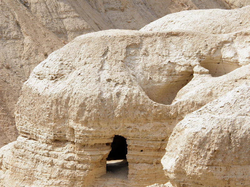 Qumran Michel Seban Gilboa
