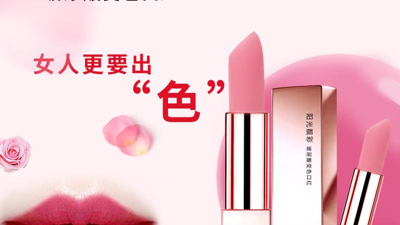 V-Shine Colour Changing Lipstick