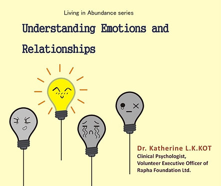 Understanding Emotions and Relationships
